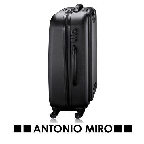 VMC600-trolley-viaje-promocional